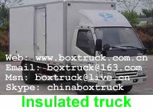 Insulated truck